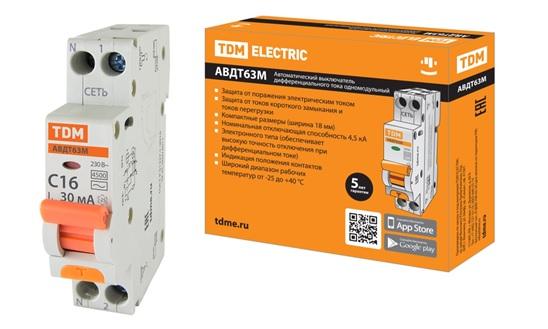 Автоматические Выключатели Дифференциального тока одномодульные АВДТ 63М